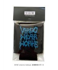 画像8: 【VIRGO】VGW DRINK COVER (8)